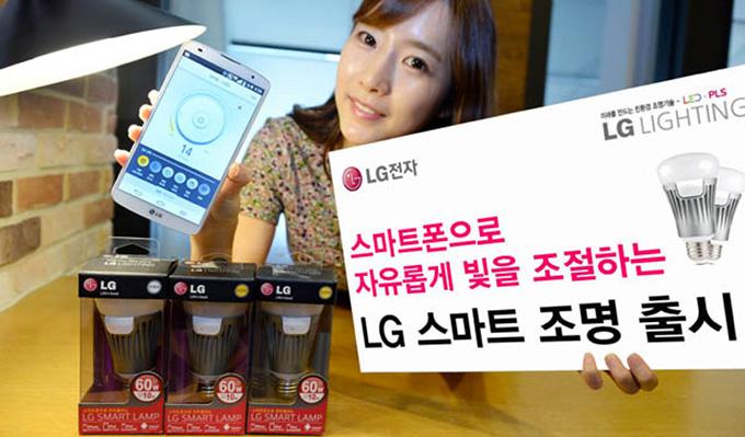 LG-Smartlamp