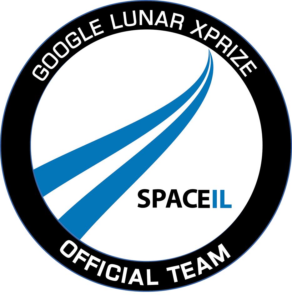 SpaceIL Logo