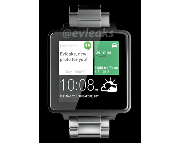Doh Looks Like HTC May Have Leaked It's Own AndroidWear Smartwatch